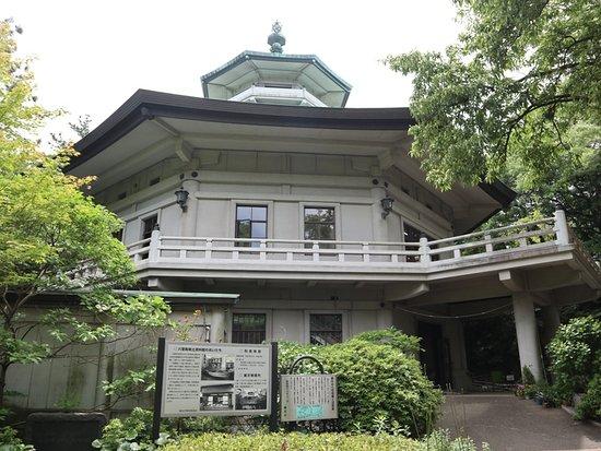 Hasseiden Museum