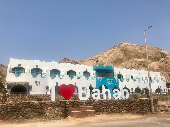 The Bedouin Moon Hotel Picture