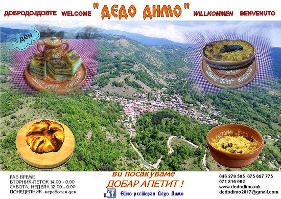 Kuratica, جمهورية مقدونيا: Ethno restaurant Dedo Dimo