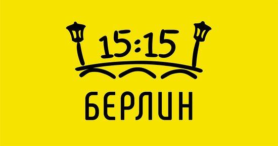 Berlin at 15:15