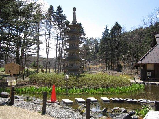 Oshino Shinobi no Sato: The garden outside