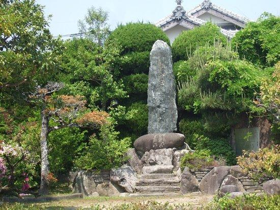 Shiraishi Shozan Monument