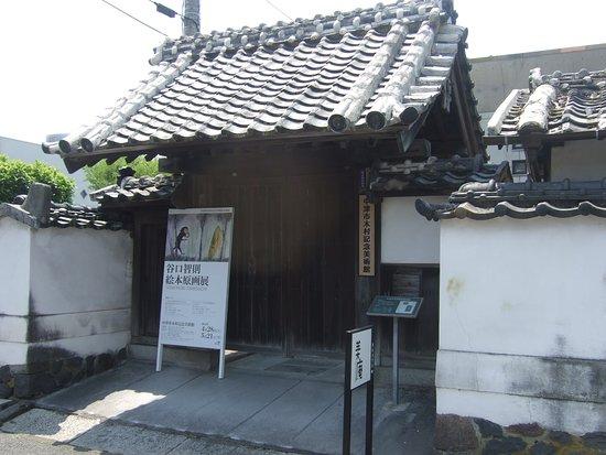 Kimura Memorial Art Museum