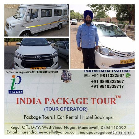 ‪India Package Tour‬