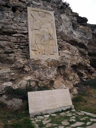 Dobrich Province, بلغاريا: Monument