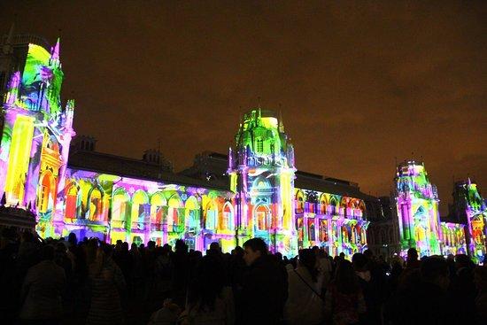 Московский Международный фестиваль Круг света: Laser Show in Moscow
