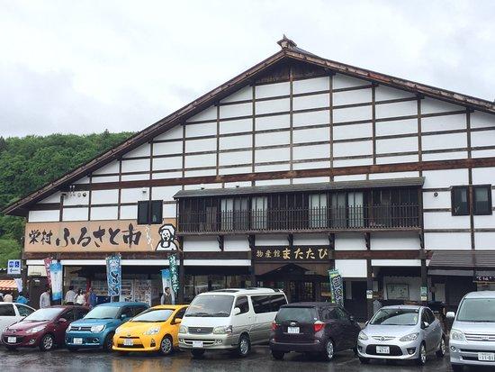 Michi-no-Eki Shinetsu Sakae