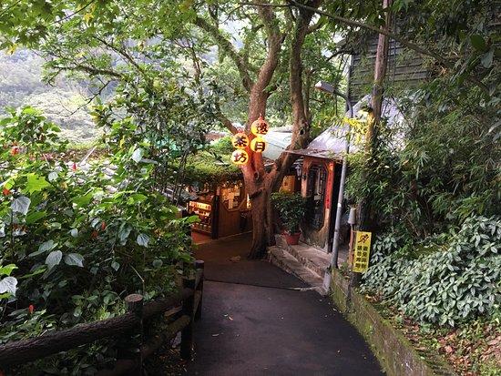 Yao Yue Tea Restaurant: 邀月茶坊の入り口