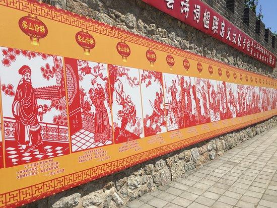 Liangshan County, จีน: 入口に並ぶ絵。ハガキにして売ってほしい。