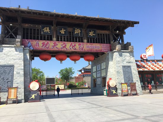 Dongping County, China: 入口の写真。中は入ってからのお楽しみ!