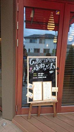 Kiyose, Japan: 1525679512989_large.jpg