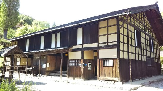Former Kurosawa Family's House