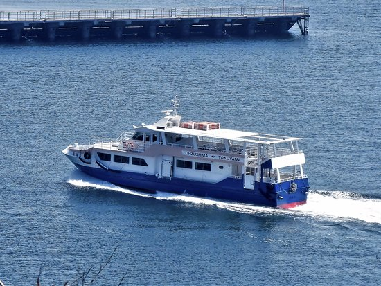Shunan, Japan: 高速艇鼓海Ⅱ。