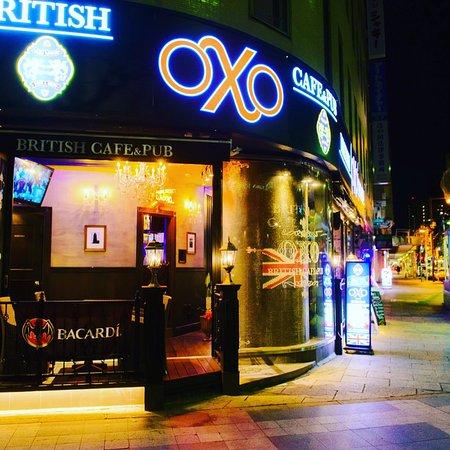 Toyohashi, Japon : British Cafe&pub OXO