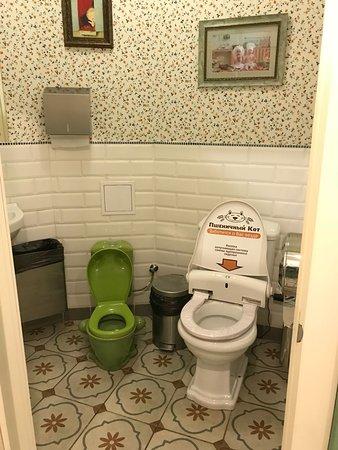 Pshenichny Kot: туалет