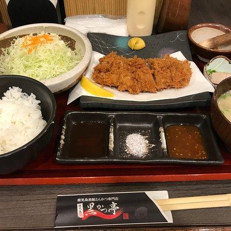 Kagoshima black pork fried cutlet!