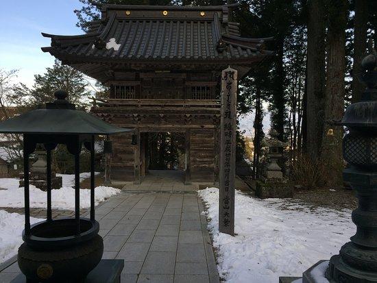 Chusen-ji Temple