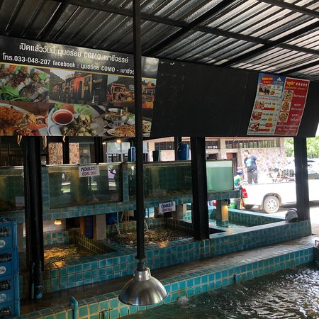 ร้านอาหารมุมอร่อย: photo1.jpg