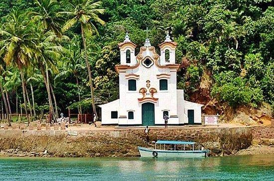 Tropical Island Tour Including...