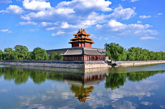 Beijing privado de dois dias com a...