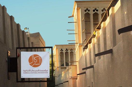 Histórico Old Dubai y Dubai Souks 2...