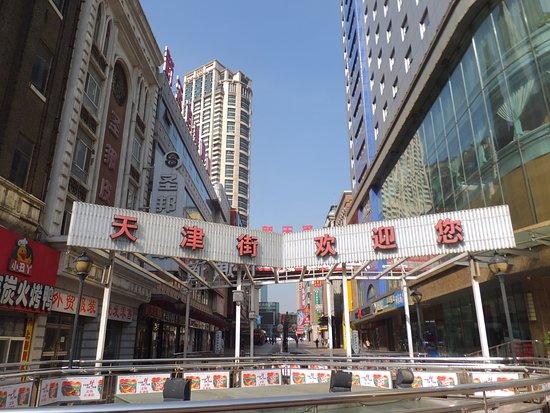 TianJin Jie