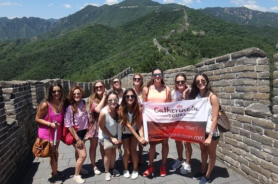 All-Inclusive Private 2-Day Beijing Highlight Tour with Optional...