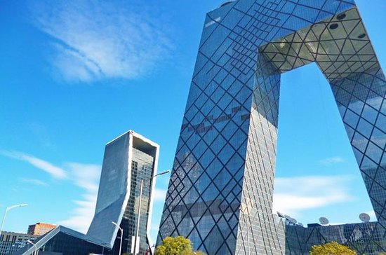 6-Hour Beijing Modern Architectures