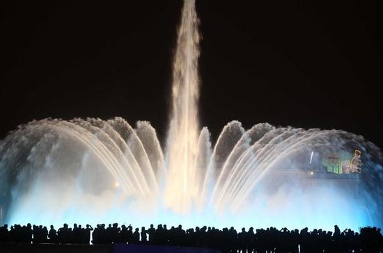 Lima City Tour & Water Fountain Group...