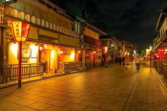 EXPLORE GION, KYOTO'S HISTORIC GEISHA...