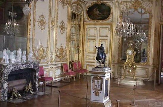 Private Tour: Ganztägige Versailles...
