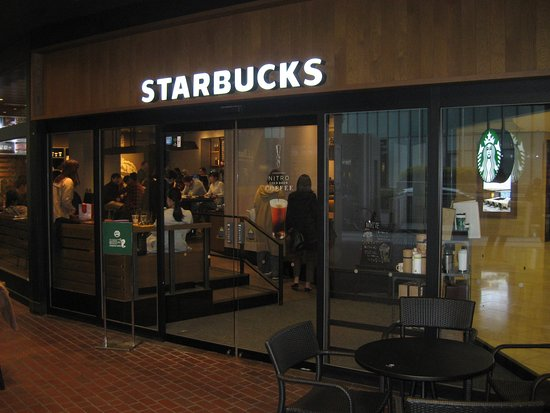 Bilde fra Starbucks Coffee Osaka Maru Building