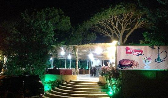Abou Ataya Restaurant Jezzine South Lebanon