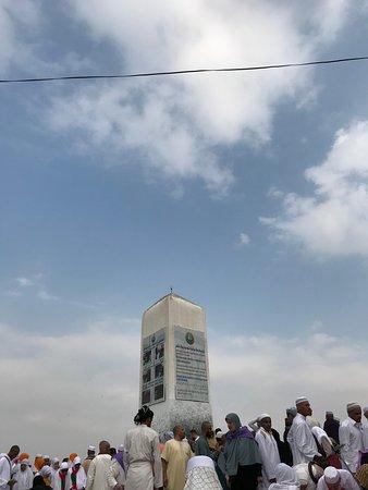 Makkah Province, Arabia Saudita: puncak Jabal Rahmah
