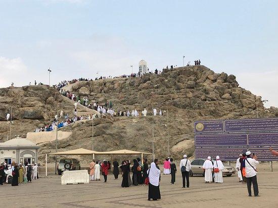 Makkah Province, ซาอุดีอาระเบีย: pelataran Jabal Rahmah