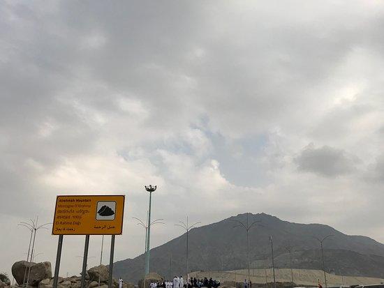 Makkah Province, ซาอุดีอาระเบีย: perbukitan di sekitarnya