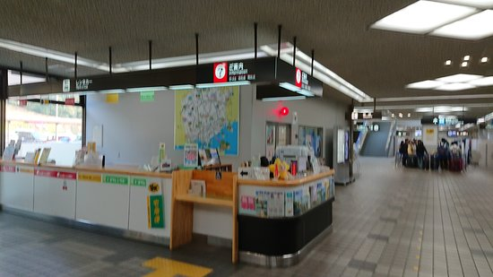 Okayama Airport General Information Center