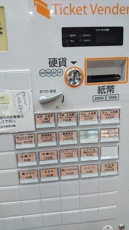 Yukuhashi, Japón: DSC_0316_large.jpg