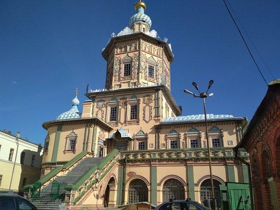 Resultado de imagem para Saints Peter and Paul Cathedral kazan