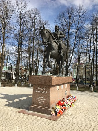 Monument to the Commander Fyodor Boborykin