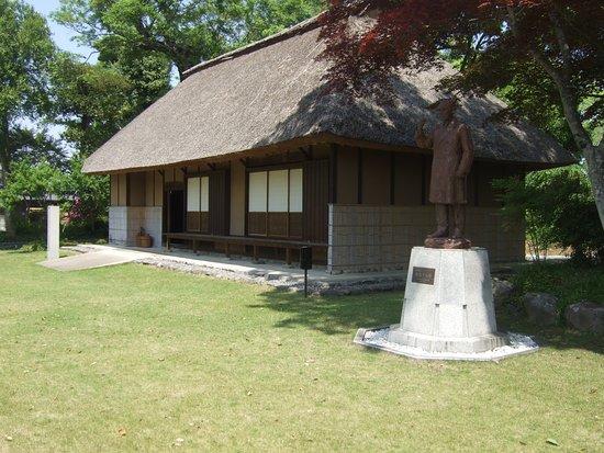 Hiroike Senkuro Nakatsu Memorial