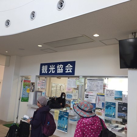 Niijima Tourist Association