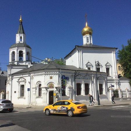 Church of the Assumption of the Blessed Virgin Φωτογραφία