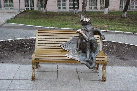 Iyoshkin Cat Sculpture: Йошкин кот