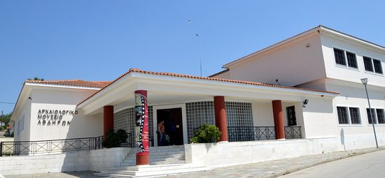 Archaeological Museum of Abdera