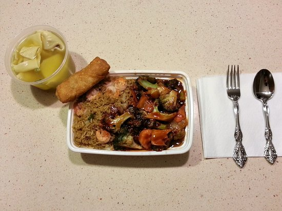 Arnold, MD: Wonton Soup, Baby Shrimp in Garlic Sauce, Fried Rice, Egg Roll