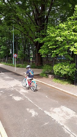 Oizumi Traffic Park
