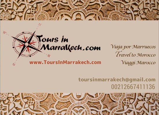 ‪Tours in Marrakech‬
