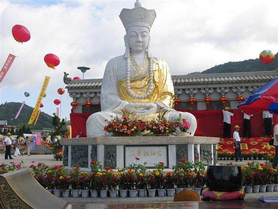Pinghe County, China: Sanping Zushi