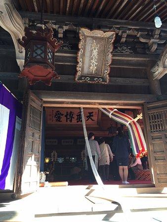 Aomi Shrine